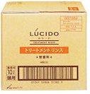 LUCIDO シリーズトリートメントリンス10L 業務用