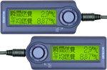 テクトム  techtom FCM-2000W D 燃費マネージャー リアルタイムデジタル燃費計