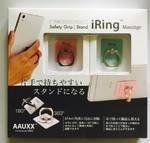 iRing リング型ホルダー (ピンク&ミントグリーン)