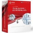 [トレンドマイクロ CSSBWWM9XSBUPN3700Z] PKG ウイルスバスター ビジネスセキュリティ 新規 5ユーザ