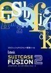 Suitcase Fusion 2