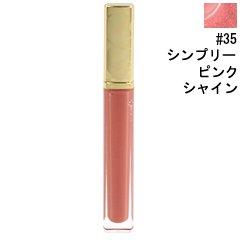 エスティローダー ピュア カラー グロス #35 シンプリー ピンク シャイン 6ml