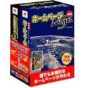 ホームページ Ninja + デジカメ Ninja 2001