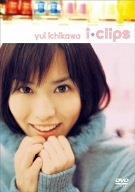 i-clips [DVD]