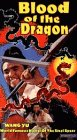 Blood of the Dragon [VHS]
