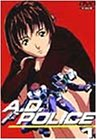 A.D.POLICE Action1 [DVD]