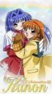TVシリーズ Kanon DVD-BOX〈初回限定版〉