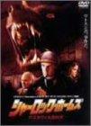 シャーロック・ホームズ バスガヴィル家の犬 [DVD]