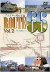 アメリカの母なる道(マザーロード)・ルート66 第2巻 [DVD]