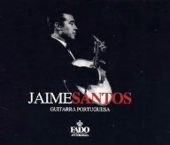 ポルトガル・ギターの真髄