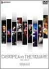 CASIOPEA VS THE SQUARE THE LIVE!! [DVD]