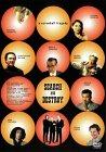 サーチ&デストロイ [DVD]