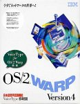 OS/2 Warp Version4