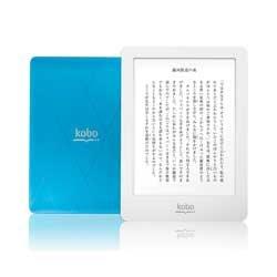 Kobo kobo glo Blue Moon N613-KJP-U (KOBOGLO)