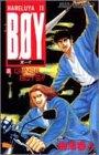 B〓y―HareluyaII (8) (ジャンプ・コミックス)