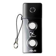 Asus Xonar U3 Mobile Headphone Amp USB Soundcard Complete Hi-Fi Enjoyment Magic Voice