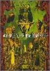 バンドスコア 聖飢魔II/DEVIL BLESS YOU!~聖飢魔II FINAL WORKS~ (バンド・スコア)