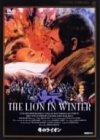 冬のライオン〈デジタルニューマスター版〉[日本語字幕入り] [DVD]