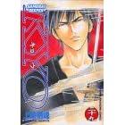 SAMURAI DEEPER KYO(29) (講談社コミックス)