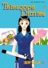 Telescope Diaries / 海野 つなみ のシリーズ情報を見る
