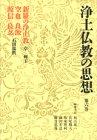 岡谷公二「神社の起源と古代朝鮮」・・・日本固有と思われた神社も新羅からきたものか?