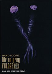 バンドスコア Dir en grey/VULGAR(ヴァルガ) (Band score)