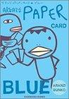 アランジペーパーカード ブルー