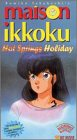 echange, troc Maison Ikkoku: Hot Springs Holiday [VHS] [Import USA]