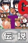 GTO 第24巻 2002年04月15日発売