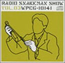 ラジオ版スネークマンショー vol.3