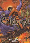 Culdcept 1 (1) マガジンZコミックス