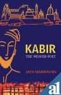 Kabir the Weaver-Poet