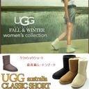 UGG(アグ) CLASSIC SHORT(クラシックショート) 5825 チョコレート US7.0(24cm)