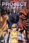 PROJECT ARMS ノートリミング・ワイドスクリーン版 Vol.9 [DVD]