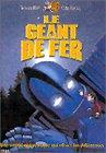 echange, troc Le Géant de fer [VHS]