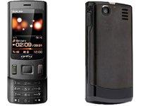 ITTM Dual 33 schwarz Dual SIM Handy ohne Branding
