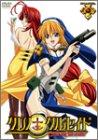 クロノクルセイド Chapter.4<通常版> [DVD]