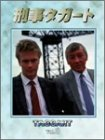 刑事タガート DVD-BOX vol.3