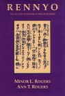 Rennyo: Second Founder of Shin Buddhism (Nanzan Studies in Asian Religions)