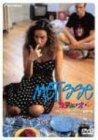 カフェ・オ・レ [DVD]