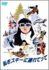 �������Ϣ��Ƥä� [DVD]