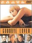 グッバイ・ラバー [DVD]