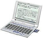 シャープ 電子辞書 PW-A8050 (27コンテンツ  多辞書モデル  50音キー辞書)