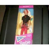 Barbie School Spirit 1995 Special Edition - 1