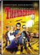 Thunderbird 6 (International Rescue Edition) 2004