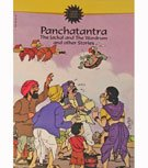 img - for Panchatantra: The Jackal and the Wardum and Other Stories (Amar Chitra Katha Comics) book / textbook / text book