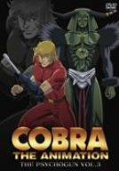 コブラ -ザ・サイコガン- 3 <通常版> [DVD]