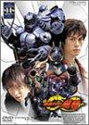 仮面ライダー龍騎 Vol.11 [DVD]