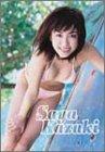 和希沙也 2005年度 カレンダー