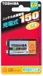 TOSHIBA ニッケル水素電池積層形 6TH22H